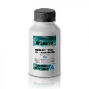 Тонер HP Color LJ PRO200/M251/CP1215/1525/CM1415/LBP7100C бутылка 45 гр cyan SuperFine для принтеров