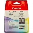 Canon 2970B010 оригинальный
