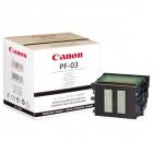 Canon 2251B001 оригинальный