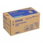 Epson C13S050604 cyan оригинальный