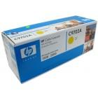 HP C9702A Yellow оригинальный