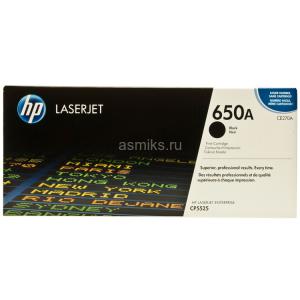 Картридж HP CE270A №650A Black