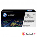 Барабан HP CE314A №126A Black