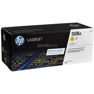 Картридж HP CF362A №508A Yellow