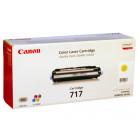 Картридж Canon Cartridge 717Y Yellow