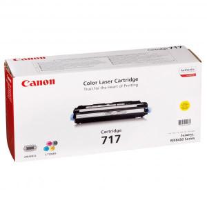 Картридж Canon Cartridge 717С Cyan