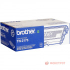 Картридж Brother TN-2175 Black