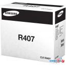 Барабан Samsung CLT-R407/SEE цветной