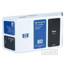 Картридж HP C4871A №80 Black