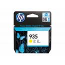 Картридж HP C2P20AE №935 Cyan