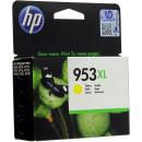 Картридж HP F6U17AE №953XL Magenta