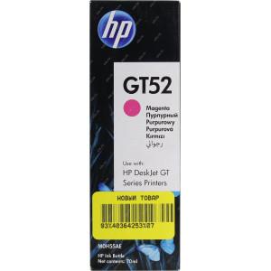 Картридж HP M0H55AE GT52Magenta