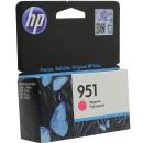 Картридж HP CN051AE №951Magenta