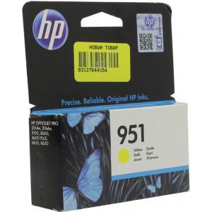Картридж HP CN052AE №951 Yellow