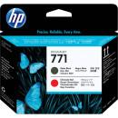 Печатающая головка HP CE017A №771 Matte Black