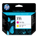 Печатающая головка HP CE018A №771 Magenta