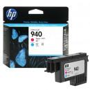Картридж HP C4901A №940 Magenta