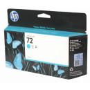 Картридж HP C9371A №72 Cyan