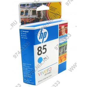 Картридж HP C9425A №85 Cyan