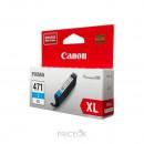 Картридж CLI-471XL BK/0346C001 Black Canon увеличенный