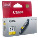 Картридж CLI-471 Y/0403C001 Yellow Canon