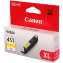 Картридж CLI-451XL Y/6475B001 Yellow Canon увеличенный