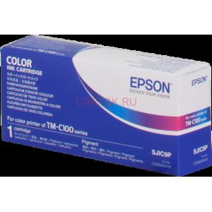 Картридж Epson C33S020410 мультипак