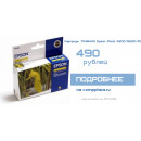 Картридж Epson T048440 Yellow