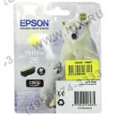 Картридж Epson C13T26144010 Yellow