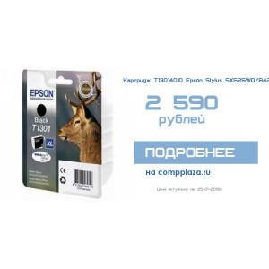 Картридж Epson T13014010 Black